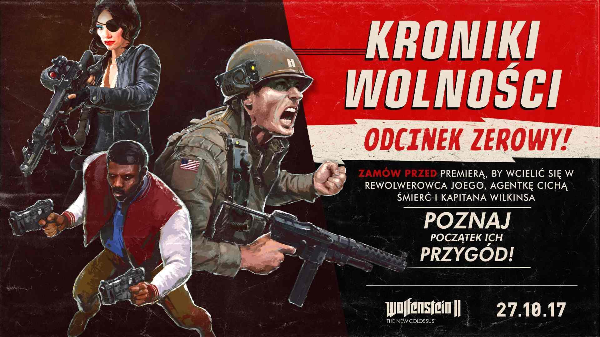 Первые дополнения к Wolfenstein II: The New Colossus