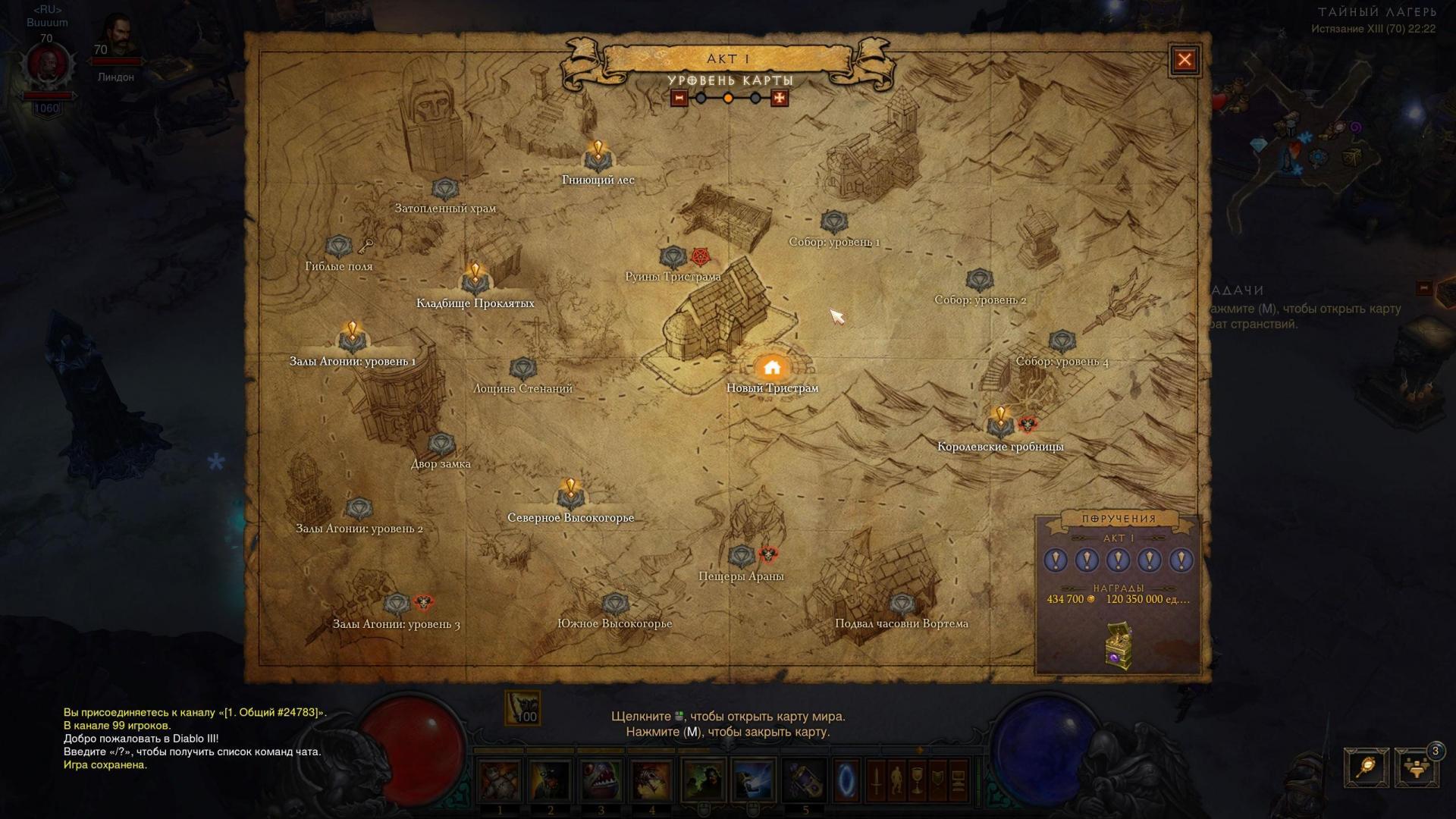 Новогоднее событие в Diablo III: что нужно делать, чтобы собрать все бонусы