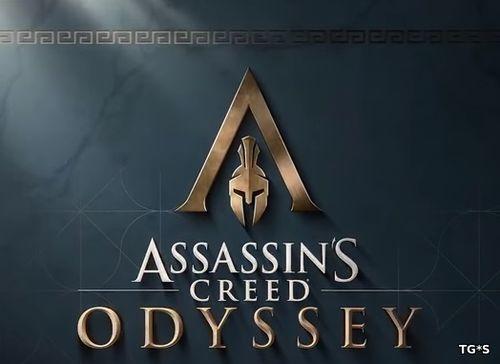 НаE3 2018 расскажут про Assassin's Creed: Odyssey