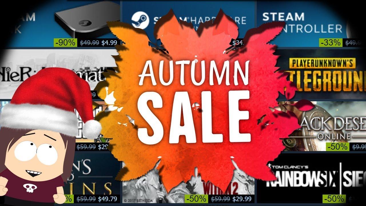Осенняя распродажа вSteam
