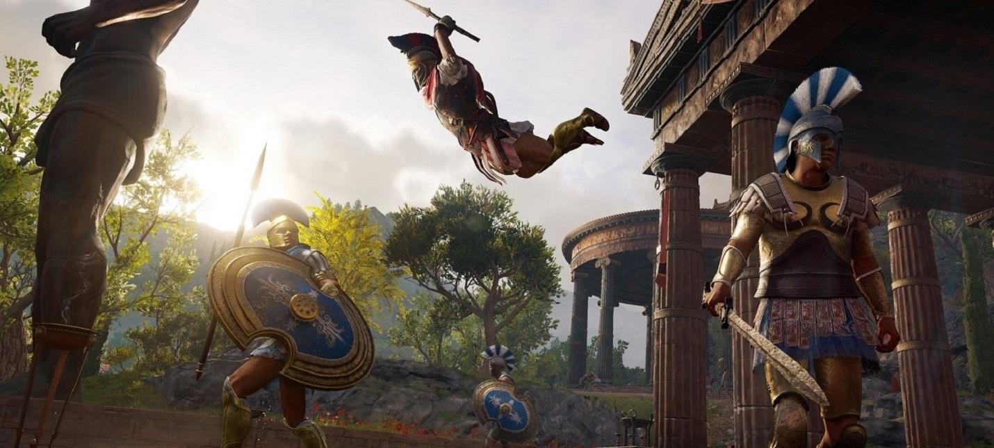 30 минут геймплея Assassin's Creed: Odyssey