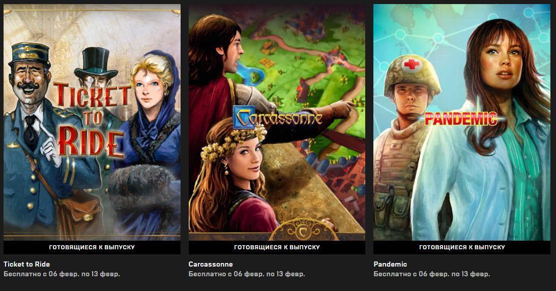Сервис Epic Games Store дарит сразу три бесплатные кооперативные игры