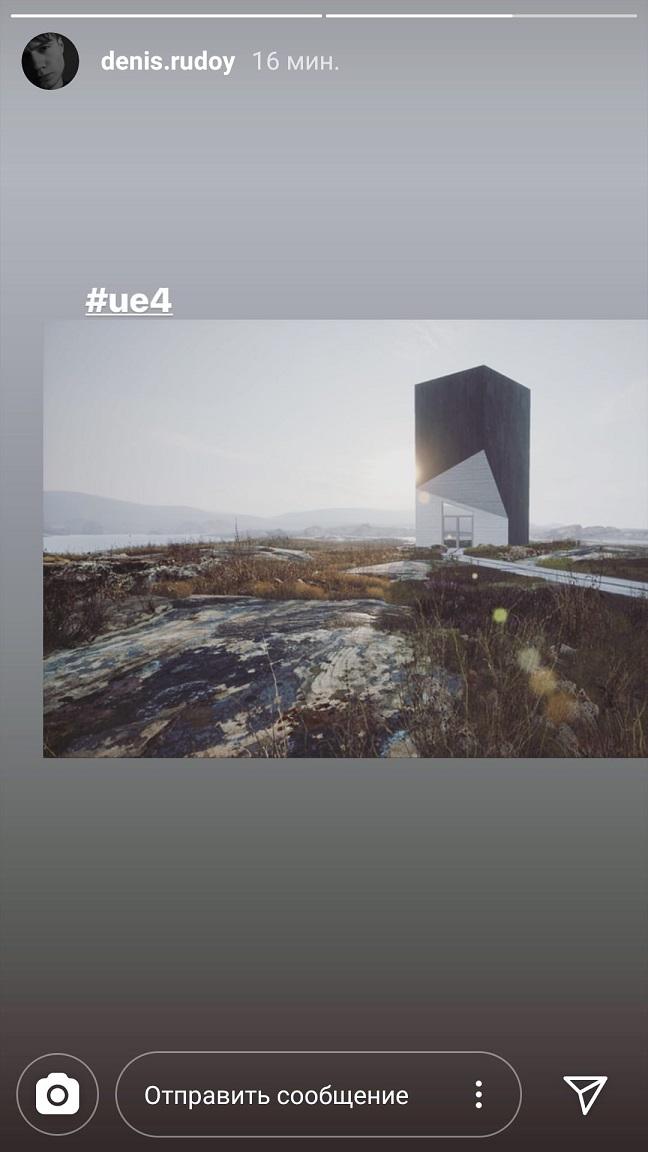 Дизайнер S.T.A.L.K.E.R. 2 продемонстрировал скриншот уровня игры